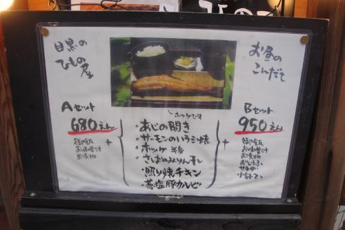 101126-102店頭メニュー(縮小)