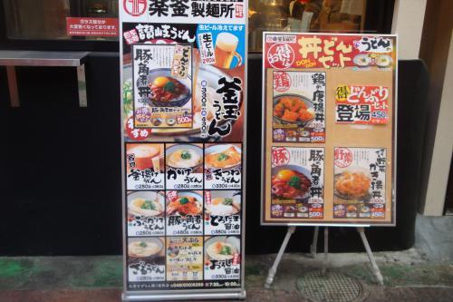 101127-102店頭看板(縮小)