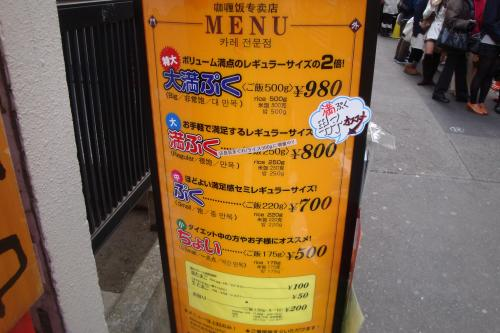110221-003メニュー(縮小)