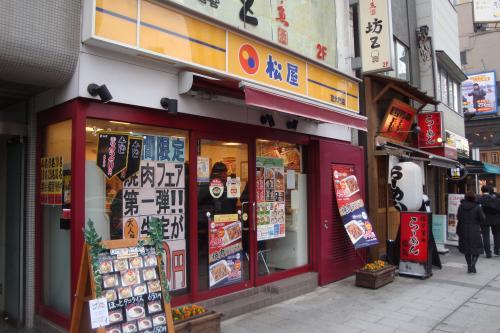 110224-002松屋(縮小)