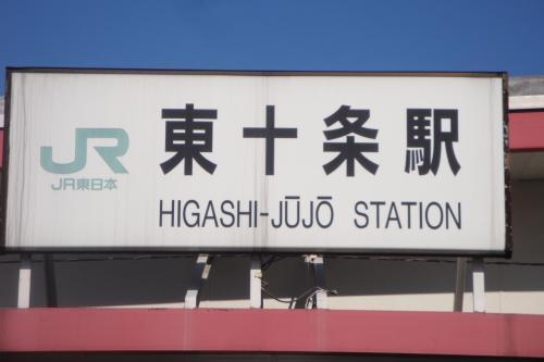 110312-007東十条駅9時過ぎ(縮小)