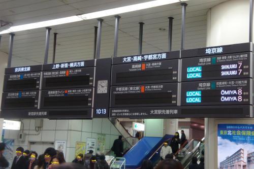 110312-012赤羽駅(縮小)