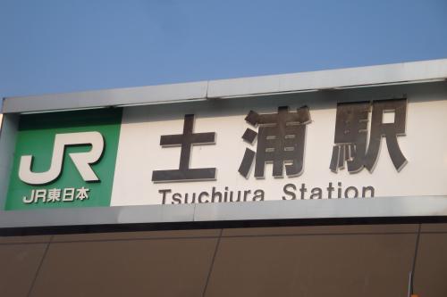 110308-001土浦駅(縮小)