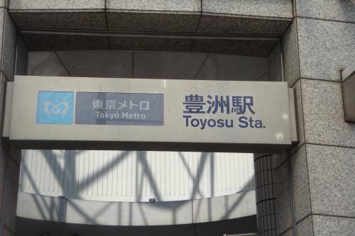 110311-001豊洲駅(縮小)