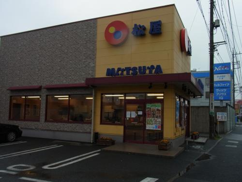 110321-101松屋(縮小)