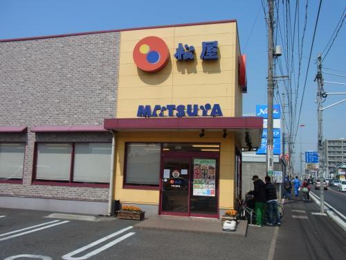 110402-101松屋(縮小)