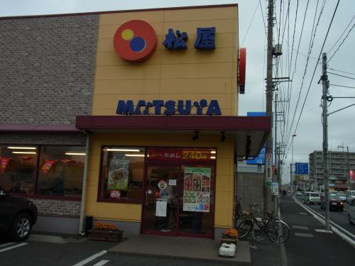 110409-101松屋(縮小)