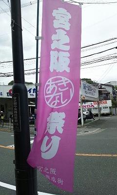 fc2_2012-07-11_15-13-50-033.jpg