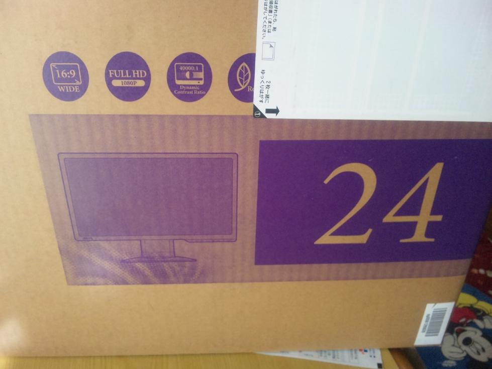 G2420HD外箱