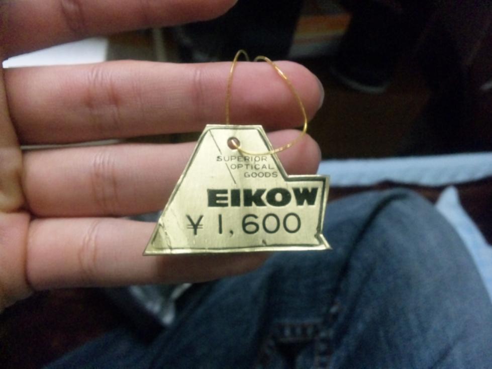 ¥1600