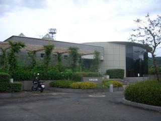 石橋記念館