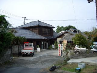 弥次ヶ湯温泉
