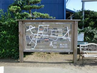 美山 陶郷