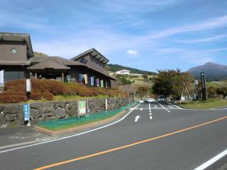 道の駅霧島