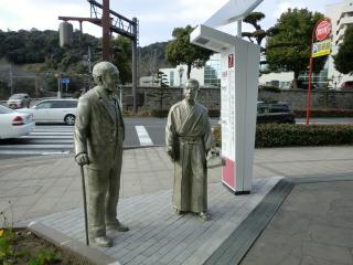 最近造られた銅像