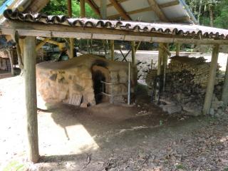北薩広域公園