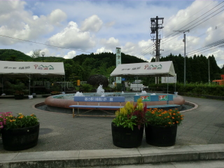道の駅 樋脇