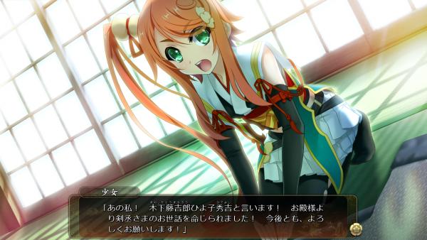 戦国†恋姫 12 22 (2)