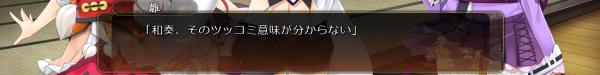 戦国†恋姫 12 22 (4)