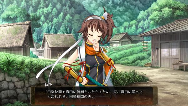 戦国†恋姫 12 22 (6)