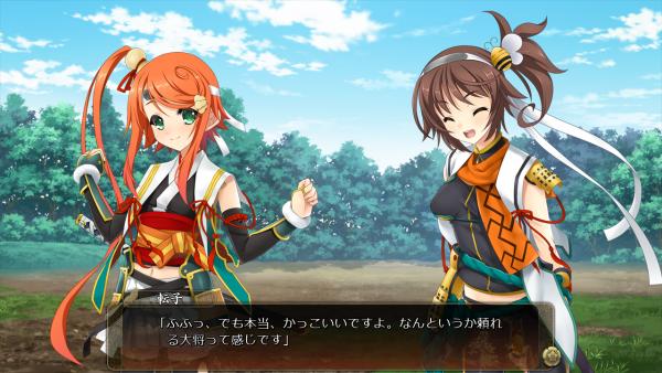 戦国†恋姫 12 22 (8)