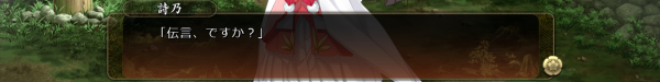 戦国†恋姫 12 23 (6)