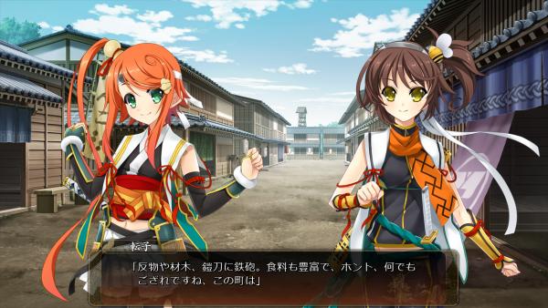 戦国†恋姫 12 26 (2)