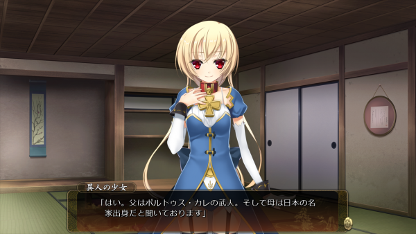 戦国†恋姫 12 26 (5)