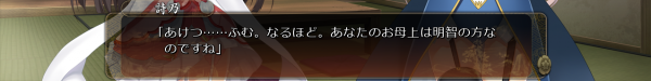 戦国†恋姫 12 26 (7)