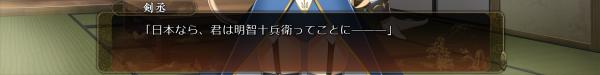 戦国†恋姫 12 26 (8)