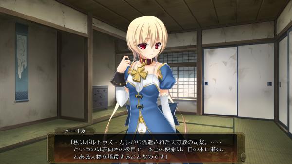 戦国†恋姫 12 28 (2)