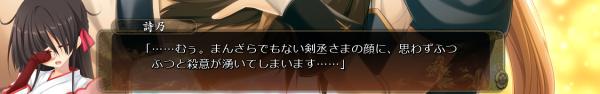 戦国†恋姫 12 28 (7)