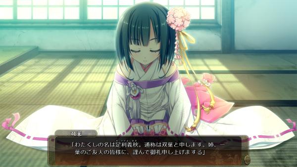 戦国†恋姫 12 28 (9)