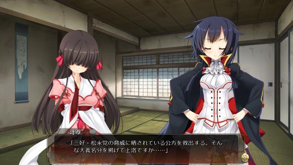 戦国†恋姫 12 28 (10)