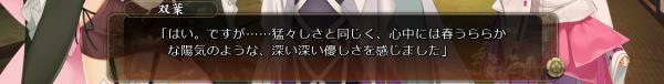 戦国†恋姫 12 28 (13)