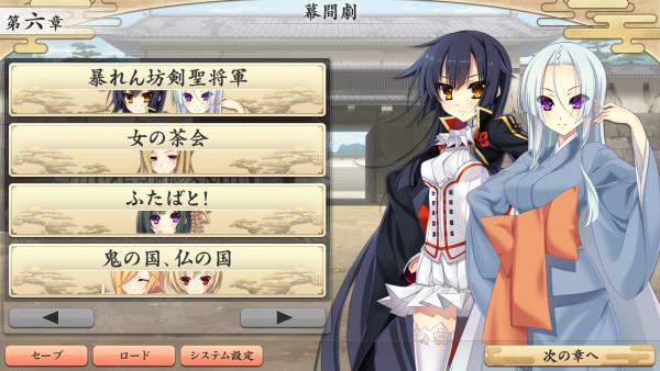 戦国†恋姫 12 28 (14)