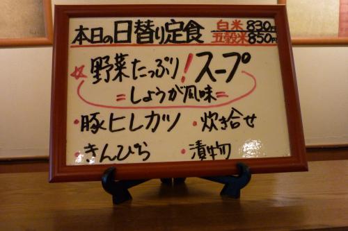 P1000320_convert_20111118205330.jpg