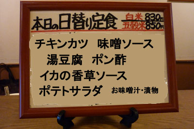 P1000633-0118.jpg