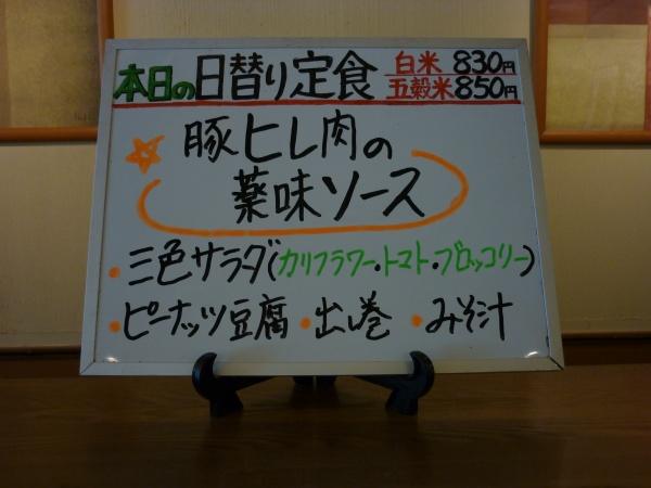 P1010047-0505-wa1.jpg