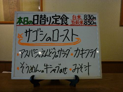 P1010599(1).jpg