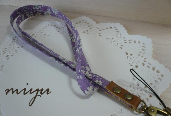ネックストラップ(カペル紫)2