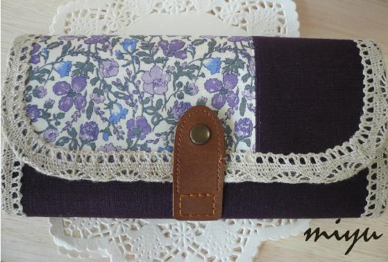 長財布(メドゥライラック)1
