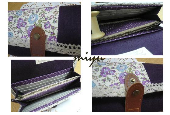 長財布(フェリシテ・紫)2