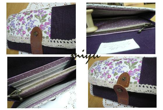 長財布(紫×実)3