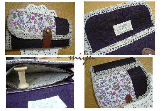 長財布(紫×実)2