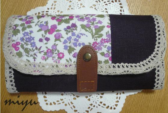 長財布(紫×実)1