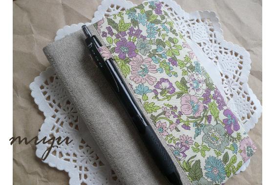 手帳カバー(エミリー・紫)3