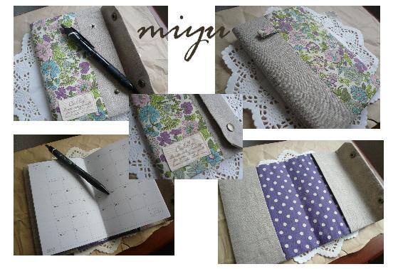手帳カバー(エミリー・紫)2