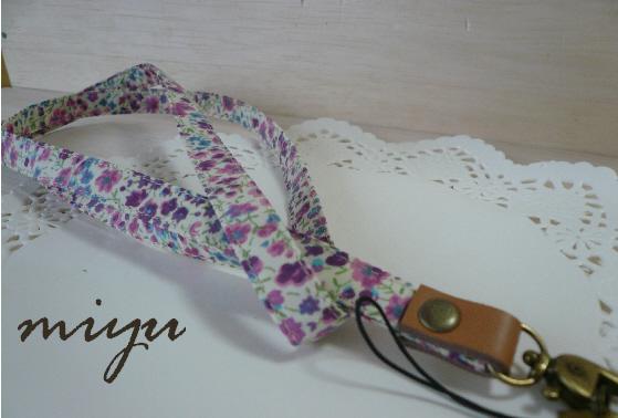 ネックストラップ(フィービー紫)1