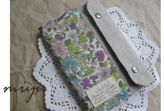 手帳カバー(エミリー・紫)1